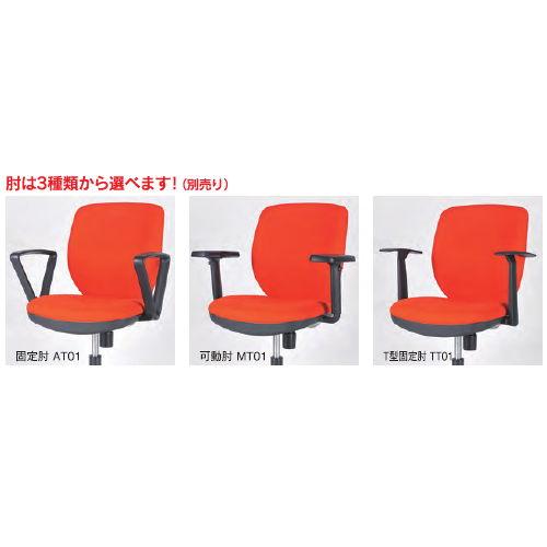 チェア(椅子) 井上金庫(イノウエ) ローバック MOS-22 肘なし商品画像8