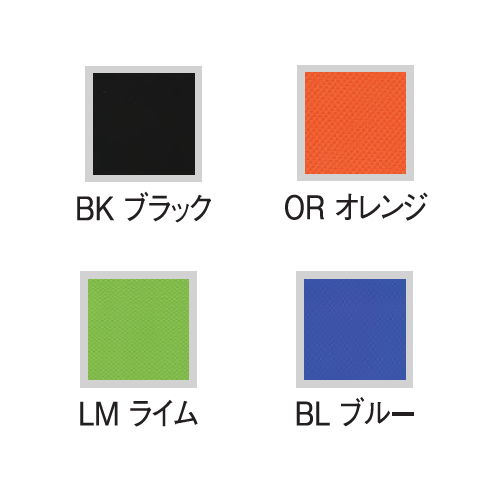 平行スタックチェア 井上金庫(イノウエ) MSC-420 キャスター脚 布張り 肘なし商品画像5