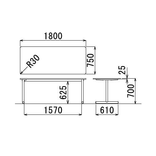 テーブル(会議用) アイコ 2本固定脚 MT-1875K W1800×D750×H700(mm) 角形天板 クロームメッキ商品画像3