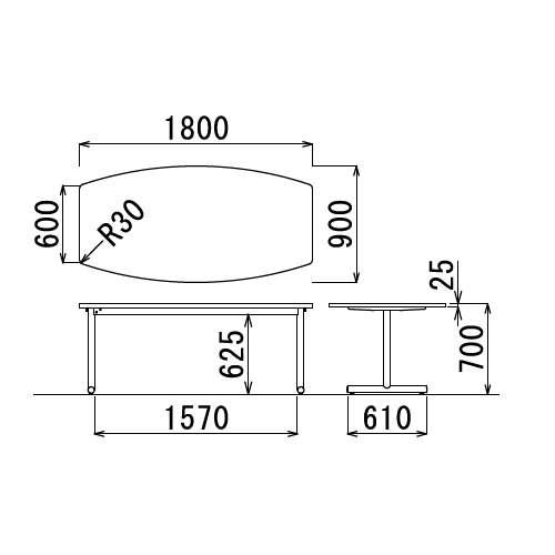 テーブル(会議用) 2本固定脚 MT-1890B W1800×D900×H700(mm) ボート形(舟形)天板 クロームメッキ商品画像2