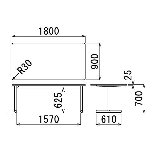 会議用テーブル 2本T字脚テーブル MTB-1890 W1800×D900×H700(mm) ブラックカラー脚商品画像2