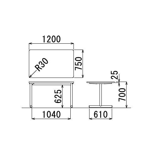 【廃番】会議用テーブル 2本固定脚 MTS-1275K W1200×D750×H700(mm) 角形天板 粉体塗装商品画像3