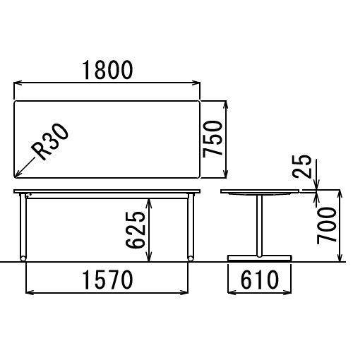 会議用テーブル 2本T字脚テーブル MTS-1875 W1800×D750×H700(mm) シルバーカラー脚商品画像2