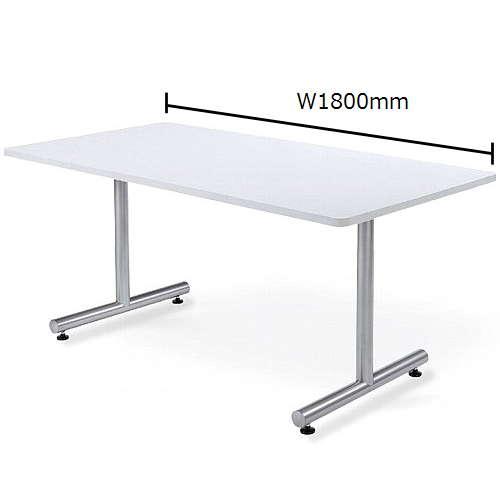 テーブル(会議用) アイコ 2本固定脚 MTS-1875K W1800×D750×H700(mm) 角形天板 粉体塗装のメイン画像