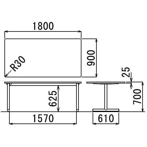 会議用テーブル 2本T字脚テーブル MTS-1890 W1800×D900×H700(mm) シルバーカラー脚商品画像2