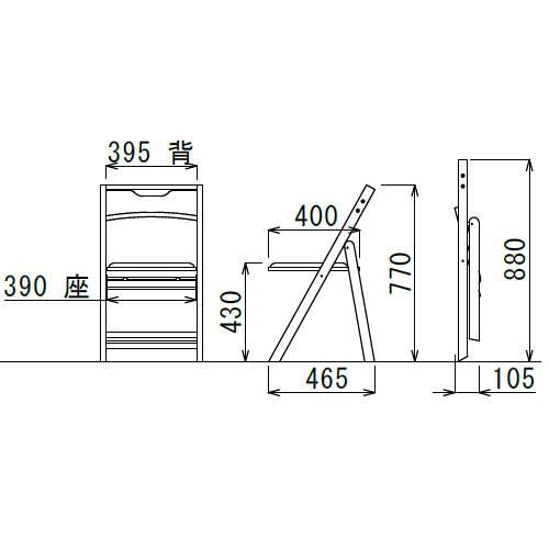 【廃番】介護椅子 角背 折りたたみ 木製チェア 持ち手付き MW-200 フラット収納商品画像6