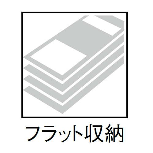 【廃番】介護椅子 アイコ 角背 折りたたみ 木製チェア 持ち手付き MW-200 フラット収納商品画像10