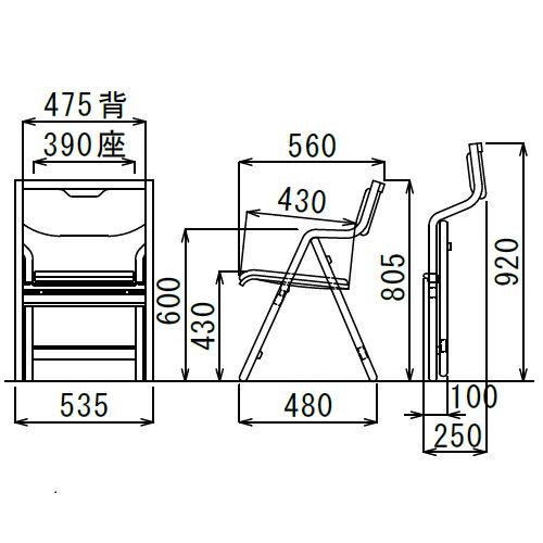 介護椅子 角背 折りたたみ スタッキング 木製チェア 持ち手付き MW-300 肘あり商品画像3