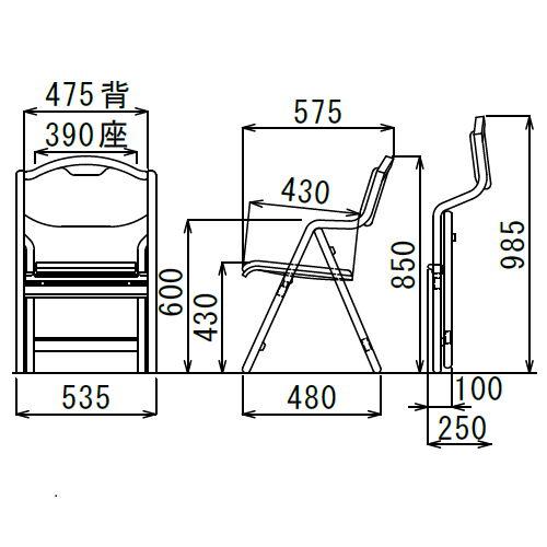 介護椅子 丸背 折りたたみ スタッキング 木製チェア 持ち手付き MW-305 肘あり商品画像3