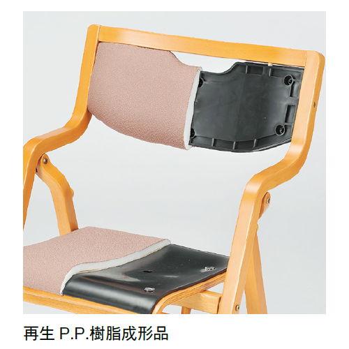 介護椅子 丸背 折りたたみ スタッキング 木製チェア 持ち手付き MW-305 肘あり商品画像9