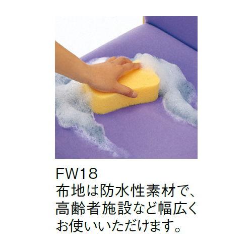 介護椅子 角背 木製チェア MW-310 肘あり商品画像8