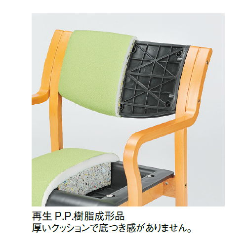 介護椅子 角背 木製チェア MW-310 肘あり商品画像9