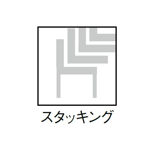 【廃番】介護椅子 アイコ 角背 木製チェア MW-311 肘なし商品画像8