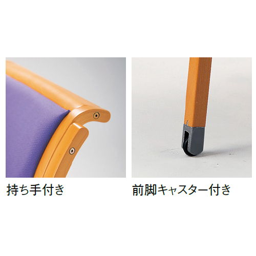 【廃番】介護椅子 アイコ 角背 木製チェア 持ち手付き 前脚キャスター付き MW-313 肘なし商品画像8