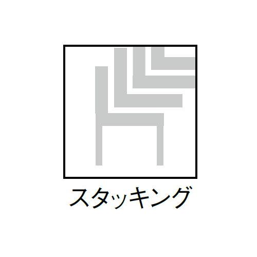 【廃番】介護椅子 アイコ 丸背 木製チェア MW-321 肘なし商品画像9
