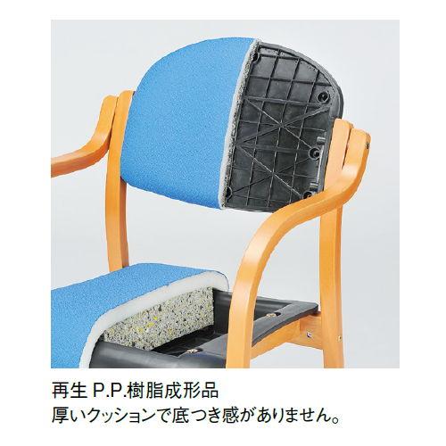 【廃番】介護椅子 アイコ 丸背 木製チェア 持ち手付き 前脚キャスター付き MW-322 肘あり商品画像7