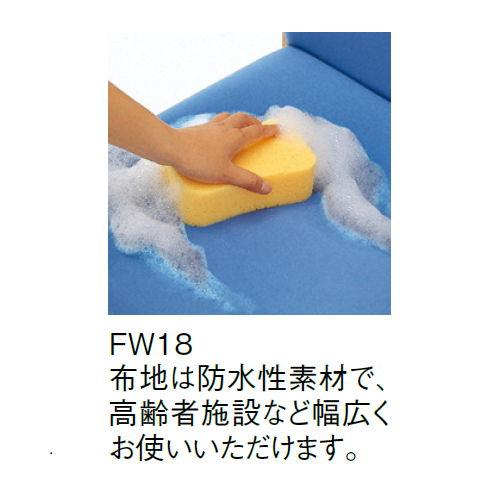 【廃番】介護椅子 アイコ 丸背 木製チェア 持ち手付き 前脚キャスター付き MW-323 肘なし商品画像7