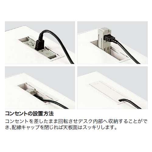 電源コンセント ナイキ XEDH型・XED型専用 NEK3P-2 2.5mコード 3Pコンセント 2ケ口商品画像2