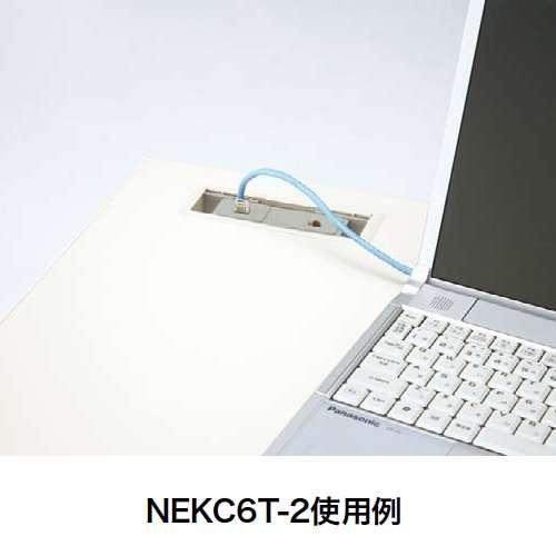 情報コンセント ナイキ XEDH型・XED型専用 NEKC6T-2 情報用1ケ口・電話用1ケ口商品画像2