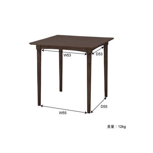 ダイニングテーブル 正方形天板 750角 W750×D750×H700(mm) オーク材突板商品画像2
