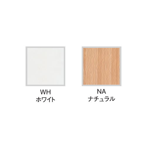 テーブル(会議用) 4本脚 NFT-1275 W1200×D750×H720(mm)商品画像2