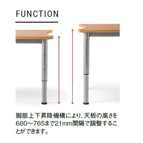 【廃番】介護テーブル 天板上下昇降式 凹み形天板 NJT-8012 W800×D1200×H680~765(mm)商品画像4