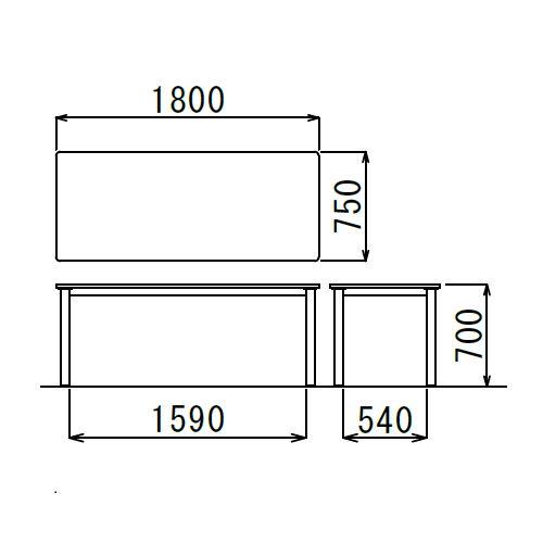 介護テーブル アイコ NSTテーブル NST-1875 W1800×D750×H700(mm)商品画像2
