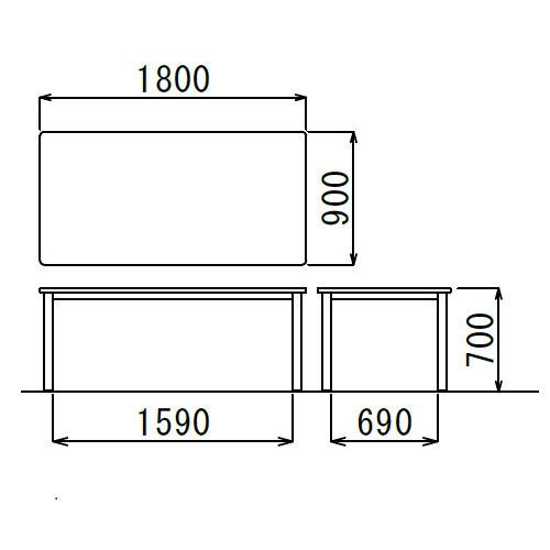 介護テーブル アイコ NSTテーブル NST-1890 W1800×D900×H700(mm)商品画像2