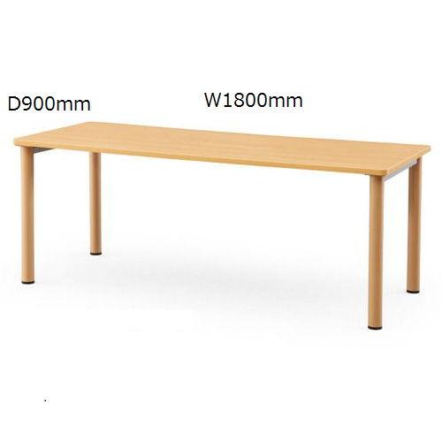 【廃番】介護テーブル NSTテーブル NST-1890 W1800×D900×H700(mm)のメイン画像