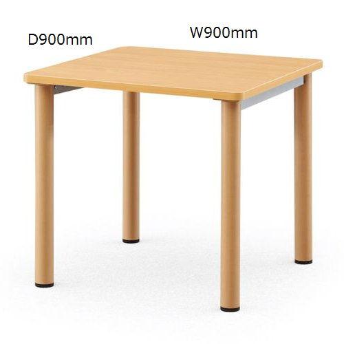 介護テーブル アイコ NSTテーブル 正方形天板 NST-9090 W900×D900×H700(mm)のメイン画像