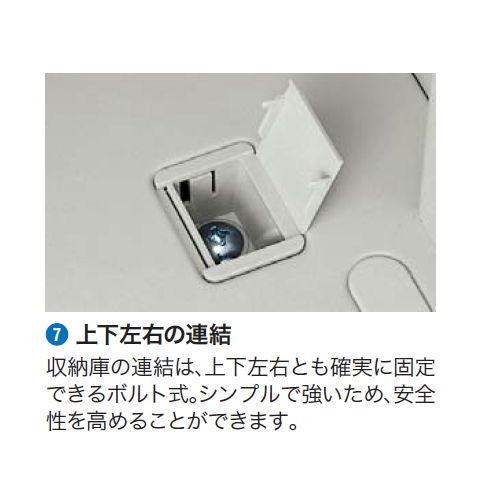 両開き書庫 上置き用 ナイキ H300mm NW型 NW-0903K-AW W899×D450×H300(mm)商品画像4