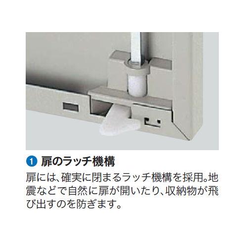 キャビネット・収納庫 両開き書庫 上置き用 H350mm NW型 NW-0904KK-AW W899×D450×H350(mm)商品画像3