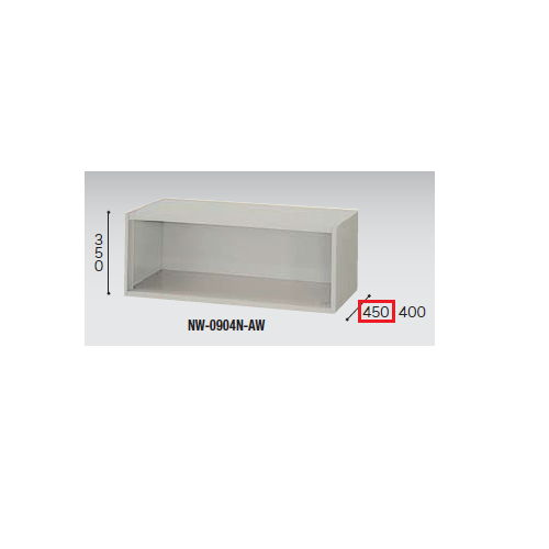 キャビネット・収納庫 オープン書庫 上置き用 H350mm NW型 NW-0904N-AW W899×D450×H350(mm)のメイン画像