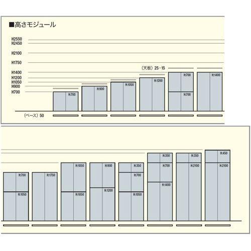 両開き書庫 上置き用 ナイキ H450mm NW型 NW-0905KK-AW W899×D450×H450(mm)商品画像6