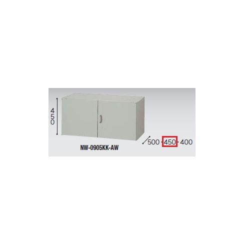 キャビネット・収納庫 両開き書庫 上置き用 H450mm NW型 NW-0905KK-AW W899×D450×H450(mm)のメイン画像