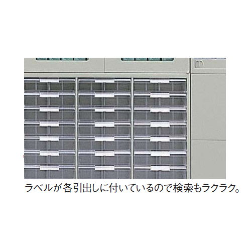 トレー書庫 ナイキ 深型 B4用(3列8段) NW型 NW-0907BLL-AW W899×D450×H700(mm)商品画像2