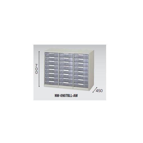 キャビネット・収納庫 トレー書庫 深型 B4用(3列8段) NW型 NW-0907BLL-AW W899×D450×H700(mm)のメイン画像