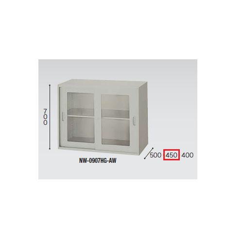 キャビネット・収納庫 ガラス引き違い書庫 H700mm NW型 NW-0907HG-AW W899×D450×H700(mm)のメイン画像