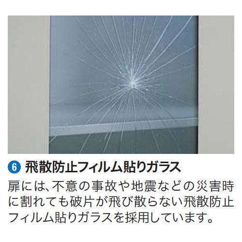 キャビネット・収納庫 ガラス両開き書庫 H700mm NW型 NW-0907KG-AW W899×D450×H700(mm)商品画像2