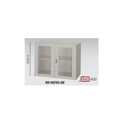 キャビネット・収納庫 ガラス両開き書庫 H700mm NW型 NW-0907KG-AW W899×D450×H700(mm)のメイン画像