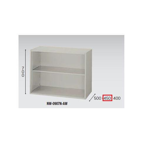 オープン書庫 ナイキ H700mm NW型 NW-0907N-AW W899×D450×H700(mm)のメイン画像