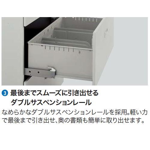 ファイル引き出し書庫 2段 ナイキ NW型 NW-0907S-2-AW W899×D450×H700(mm)商品画像2