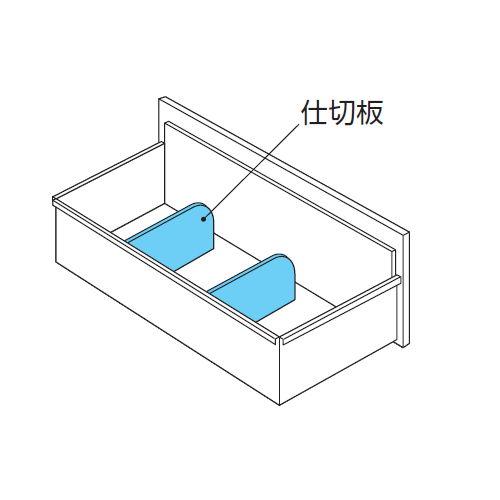 ファイル引き出し書庫 2段 ナイキ NW型 NW-0907S-2-AW W899×D450×H700(mm)商品画像6