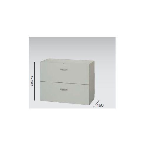 キャビネット・収納庫 ファイル引き出し書庫 2段 NW型 NW-0907S-2-AW W899×D450×H700(mm)のメイン画像