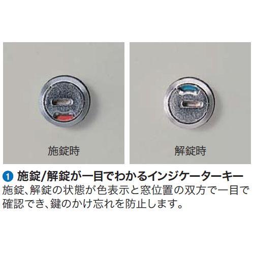 ガラス両開き書庫 ナイキ H900mm NW型 NW-0909KG-AW W899×D450×H900(mm)商品画像5