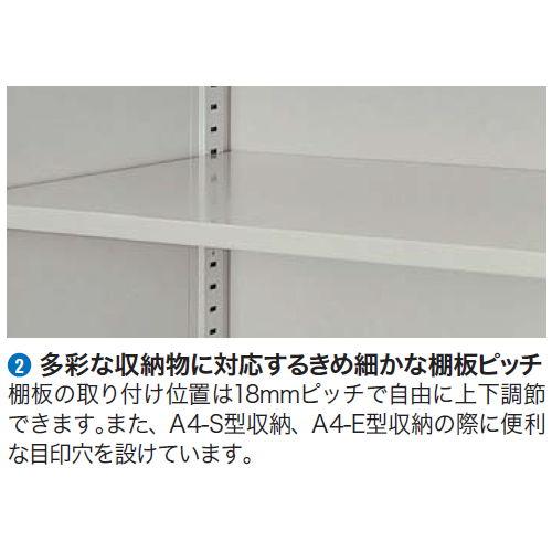 ガラス両開き書庫 ナイキ H900mm NW型 NW-0909KG-AW W899×D450×H900(mm)商品画像6