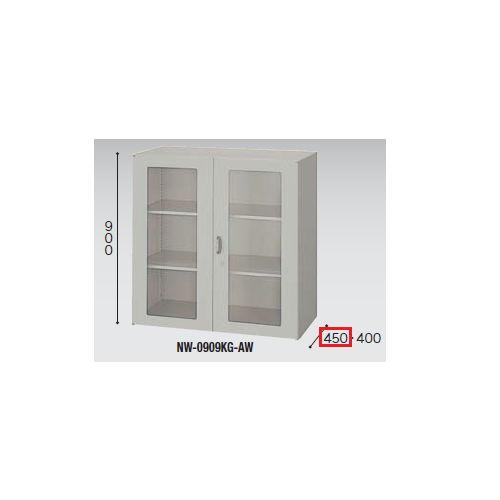 ガラス両開き書庫 ナイキ H900mm NW型 NW-0909KG-AW W899×D450×H900(mm)のメイン画像