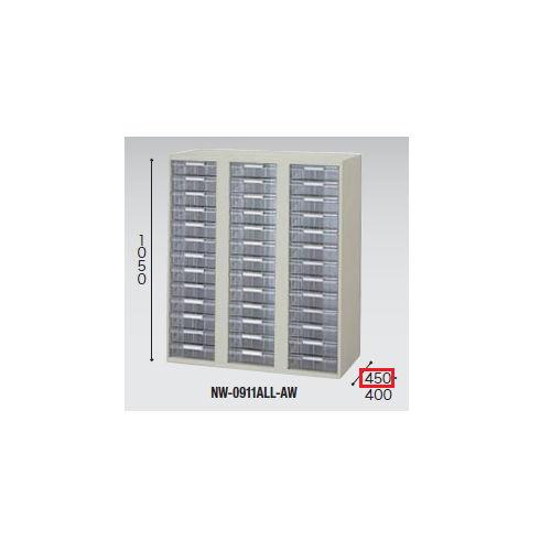キャビネット・収納庫 トレー書庫 深型 A4用(3列13段) NW型 NW-0911ALL-AW W899×D450×H1050(mm)のメイン画像