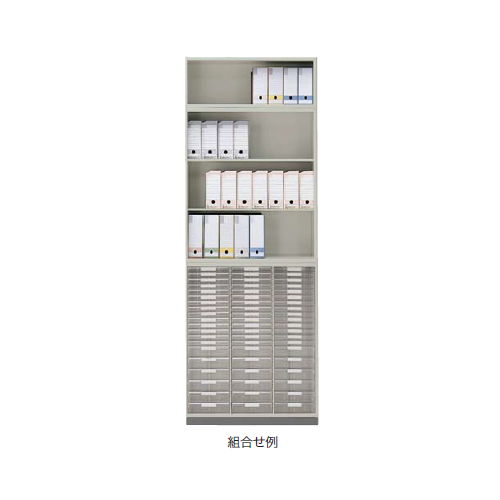 トレー書庫 ナイキ 深型 B4用(3列13段) NW型 NW-0911BLL-AW W899×D450×H1050(mm)商品画像4