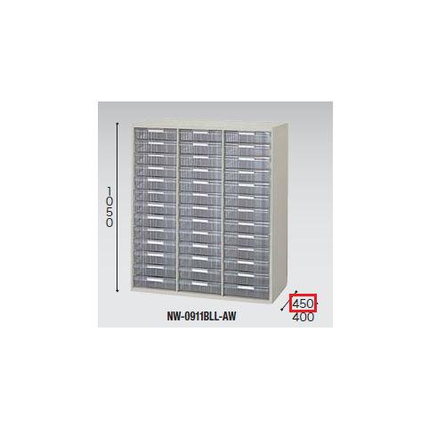 トレー書庫 ナイキ 深型 B4用(3列13段) NW型 NW-0911BLL-AW W899×D450×H1050(mm)のメイン画像
